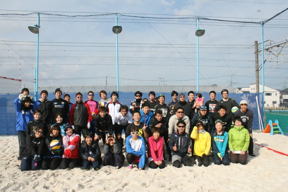 beachvolleystylecup1