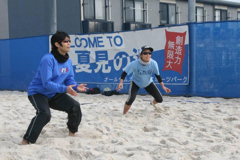 beachvolleystylecup4